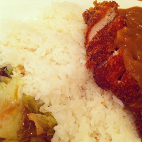 Katsu curry before theatre time. Off...