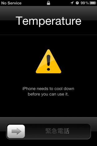 Uh oh. Phone caught too much sun.